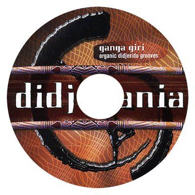 Digi Mania Disk - Ganga Giri