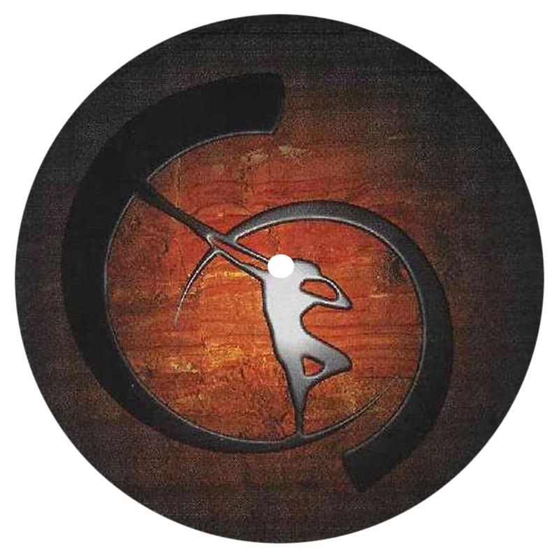 Ganga Giri Manic Organic Disc